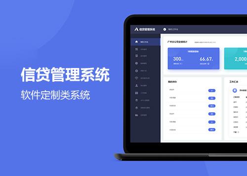 周大福珠宝集团企业品牌网站建设案例
